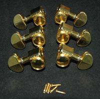 Gold Tuners  -  Cat No:   -  Click To Order  -  ID: 1958